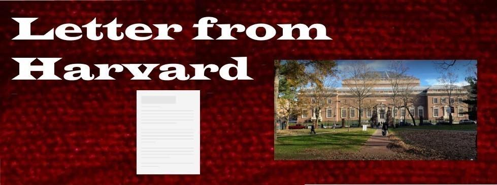 Twinsburg Graduate Letter of Endorsement